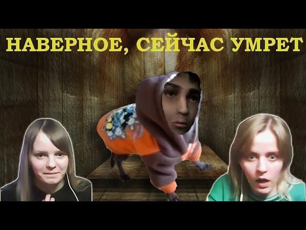 ВОЗВРАЩЕНИЕ ДОМОЙ CRY OF FEAR 11