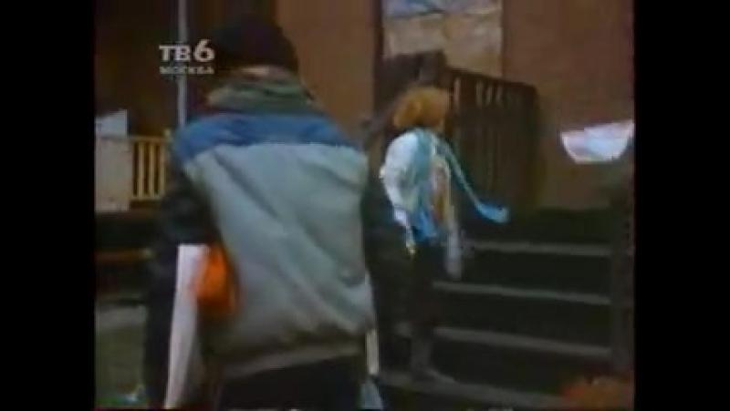 Дети с улицы Деграсси 19 серия