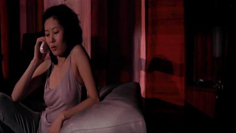 ЖЕНА ХОРОШЕГО ЮРИСТА 2003 18 эротическая драма Лим Сан Су