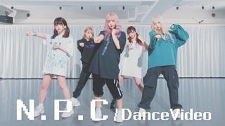 【夜光性アミューズ】 / Dance Practice Video