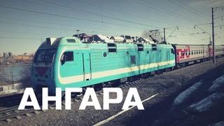 Поезда России: весенний споттинг на берегу Ангары