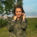 Фотоальбом Александры Хейфец