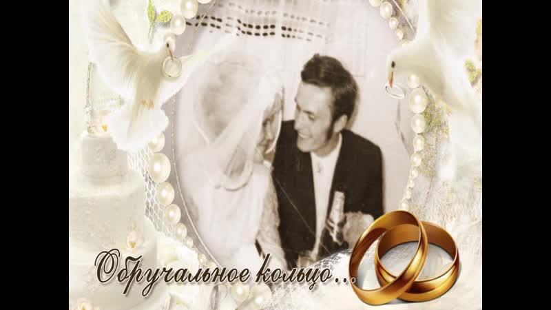 Сапфировая свадьба 45