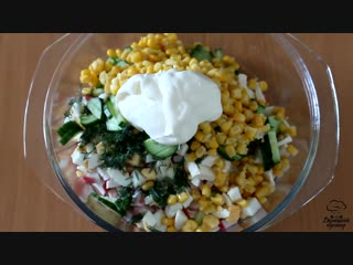 Три быстрых салата с кукурузой