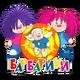 Песни для детей - Бaнамама