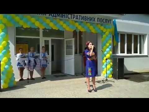 Анжеліка Сінєльнікова Моя Україна Виступ на відкритті ЦНАП