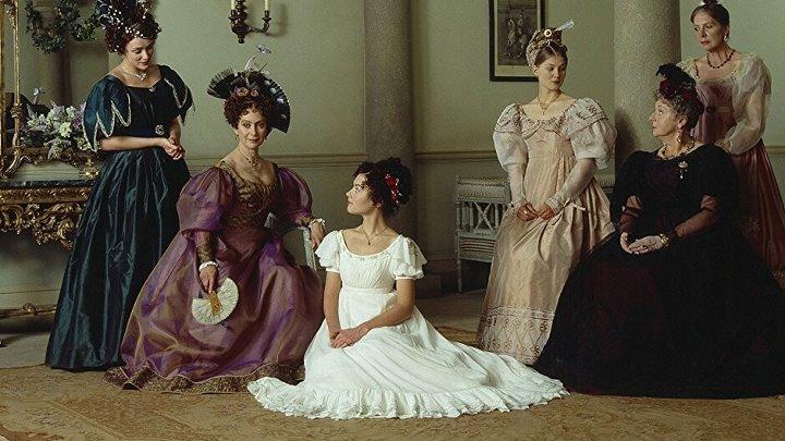 х ф Жены и дочери США Великобритания 1999