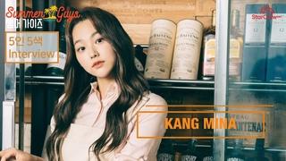Summer Guys Five Color Interview #3 - Kang Mi-na (Oh Jin-dalae)