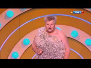 Петросян Шоу (30 выпуск) [14/09/2019, Тв-Шоу, SATRip]
