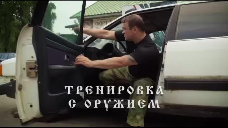 ЧОП Безопасная Москва