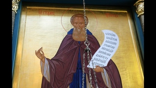 Тропарь, кондак и величание преподобному Стефану, игумену Махрищскому. Валаамский напев