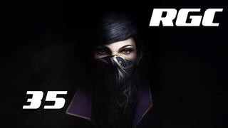 Dishonored 2 – прохождение без комментариев №35