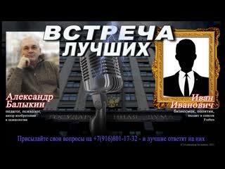 Исповедь российского олигарха - как реально зарабатывались деньги и что для этого делалось