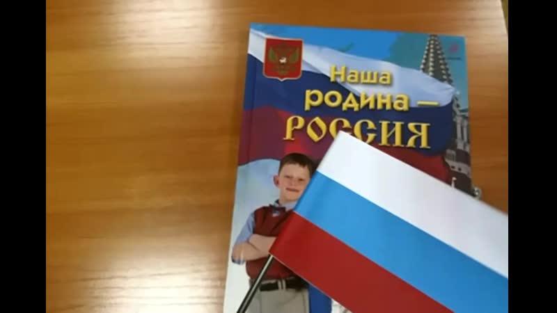 Мастер класс Флаг России Студия 7 гномов