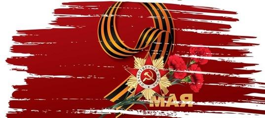 Все клубы любителей бега москва ночной клуб на профсоюзной