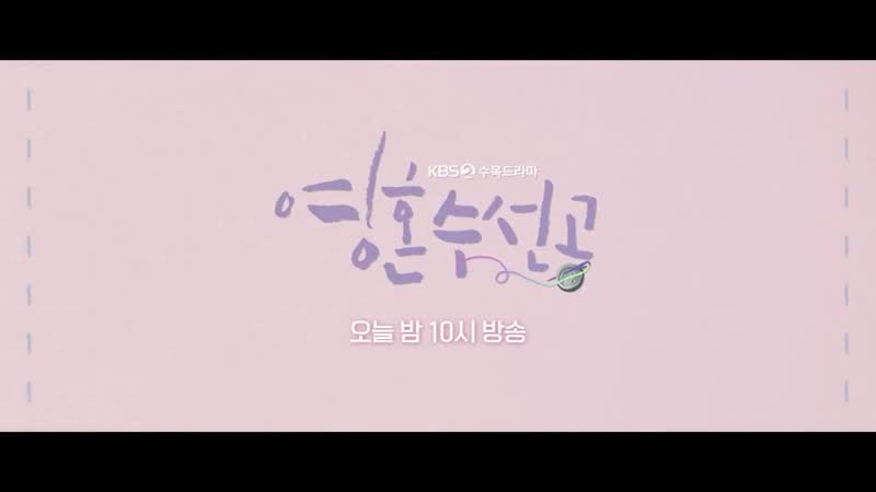 Soul Mechanics OST PART 1 - Title Im Fine - Music ArtistSinger Apinks Oh Hayoung - - This will be Hayoungs First OST. ️