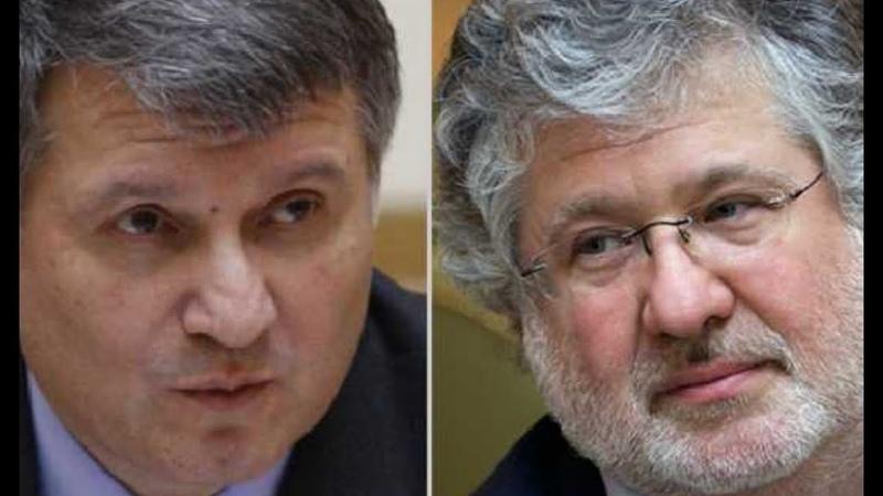 Аваков і Коломойський таємно зустрілися в Італії подробиці скандальної поїздки