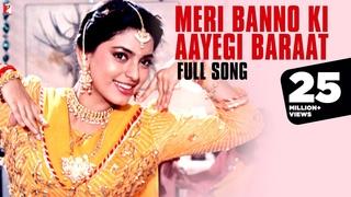Meri Banno Ki Aayegi Baraat | Full Song | Aaina | Juhi Chawla, Amrita Singh | Pamela Chopra | Sameer