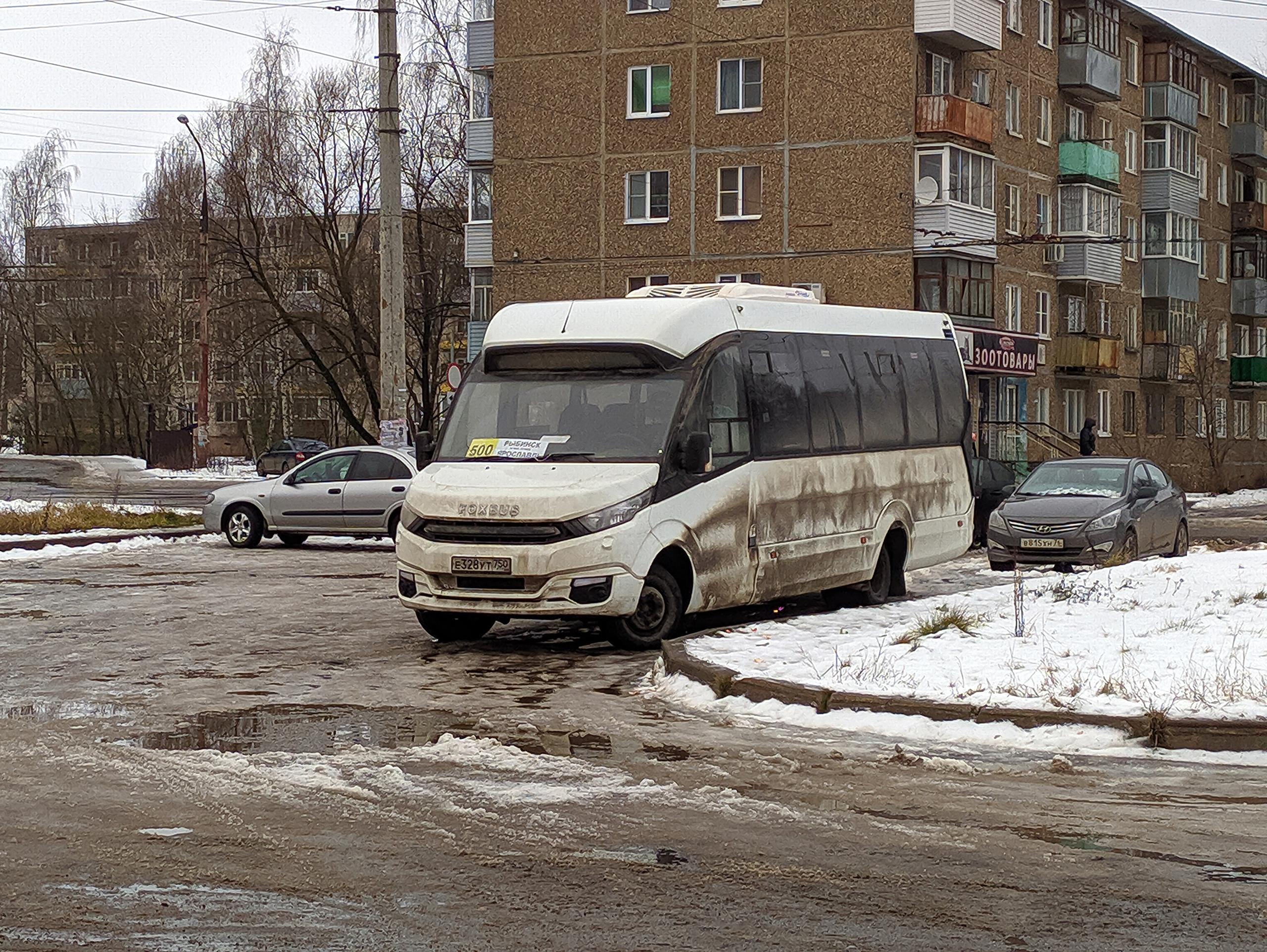 Автобус междугородний №500