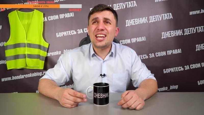 В Архангельской области огромные митинги! шиеснепомоейка