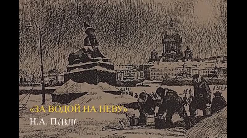 Васильевский остров в годы блокады Ленинграда