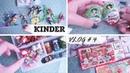 Kinder Vlog Редкие игрушки Назакрывала серий Что такое вариантные игрушки