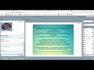 Презентация 'Касса Взаимопомощи' спикер Виктория  Головина  02 06 2020