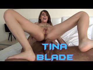 TINA BLADE
