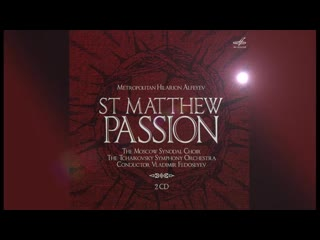 Hilarion Alfeyev. St Matthew Passion.- Митрополит Иларион (Алфеев). Страсти по Матфею