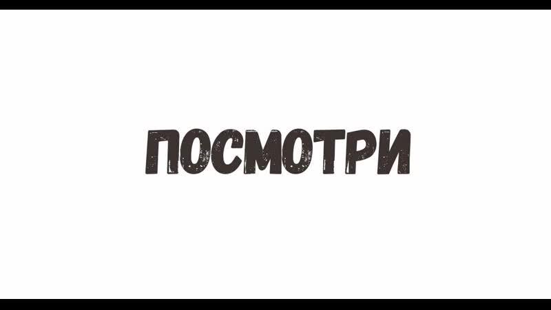 Бригада У Пупышево Волхов