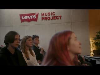 Noize MC | Levi's® Music Project | Russia