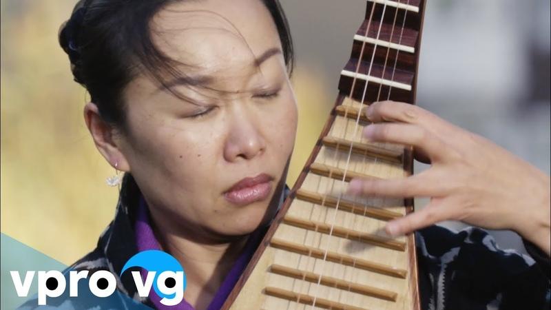 Liu Fang live session VG Buiten Spelen