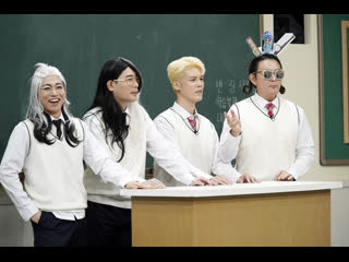 Знающие братья /Ask Us Anything /Knowing Brother ep 174 (рус.саб)
