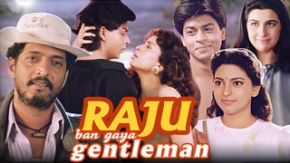 Raju Bangaya Gentelman Full Movie | Shah Rukh Khan Movie | Juhi Chawla|Superhit Hindi Movie|HD Movie