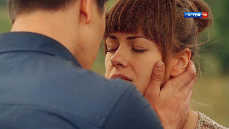 Верни мою любовь 5 8 серия
