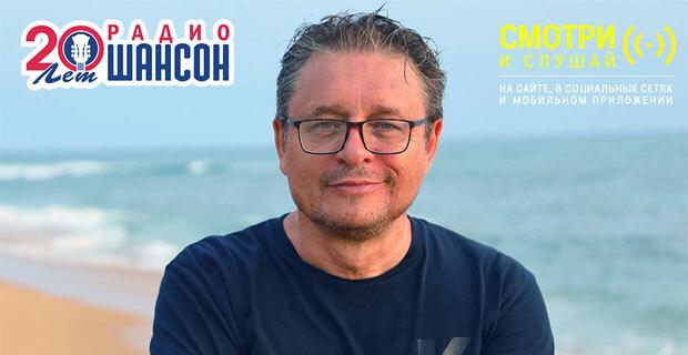 Владимир Маркин в «Звездном завтраке» на «Радио Шансон» - Новости радио OnAir.ru