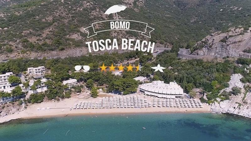 Bomo Tosca Beach ваш комфортный уютный и активный отдых