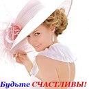 Личный фотоальбом Татьяны Синяковой