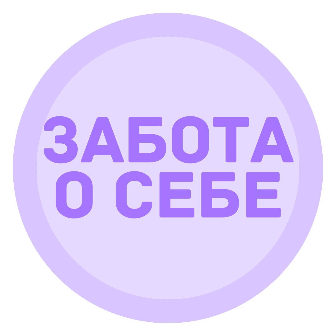 Афиша Воронеж Бесплатная гимнастика для женщин