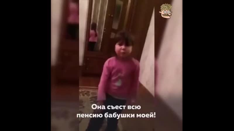 Юрий Симоненков Дядя из правительства стих читает девочка👭