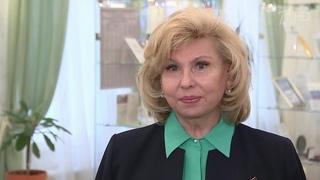 Прием граждан провела уполномоченный по правам человека в России Татьяна Москалькова.
