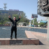 Фотография анкеты Вадима Медведева ВКонтакте