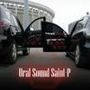 URAL Sound Saint-P. СПБ и СЗФО