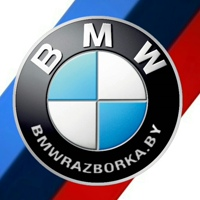 Фотография Bmwrazborka By ВКонтакте