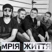 Фотография страницы Мріи Житти ВКонтакте