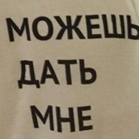 Фотография анкеты Ильи Третьяка ВКонтакте