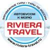 Ривьера трэвел - автобусные туры из Кирова