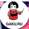 Японский язык - обучение в Японии - GAKU.RU