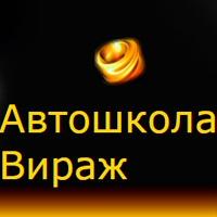Фотография Αртема Μатвеева ВКонтакте