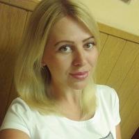 Фотография анкеты Екатерины Гусевой ВКонтакте